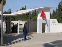 Etablissements d'enseignement secondaire et supérieur Lycée Sokra