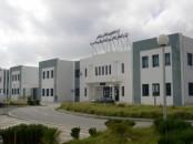 Etablissements d'enseignement secondaire et supérieur Construction de l'Extension du Centre de Recherche et des Technologies de l'Eau à la Technopôle de Borj Cedria