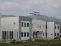 Vocational training centers ATFP Borj cedria