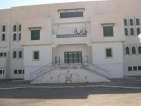 Complexes Sportifs Construction d'une Salle de Sport à Kairouan