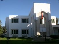 Centres de formations professionnelles ATFP El jem