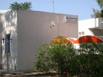 Buildings utility hospital Rabta