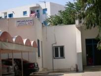 مباني خدمات تهيئة و توسيع مستشفى الرابطة تونس