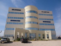 Bâtiments de services publics Construction d'un Bâtiment pour les Promoteurs et Investisseurs dans le domaine de l'Innovation Technologique au Technopôle de Sfax (Lot Unique)